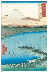Gn0912-hiroshige-the-pine-beach-at-miho