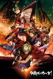 Fp4463-kabaneri-of-the-iron-fortress-collage