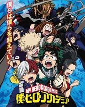 Mp2108-my-hero-academia-season-2
