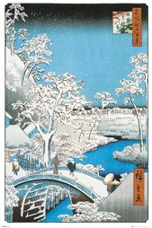 Gn0894-hiroshige-the-drum-bridge