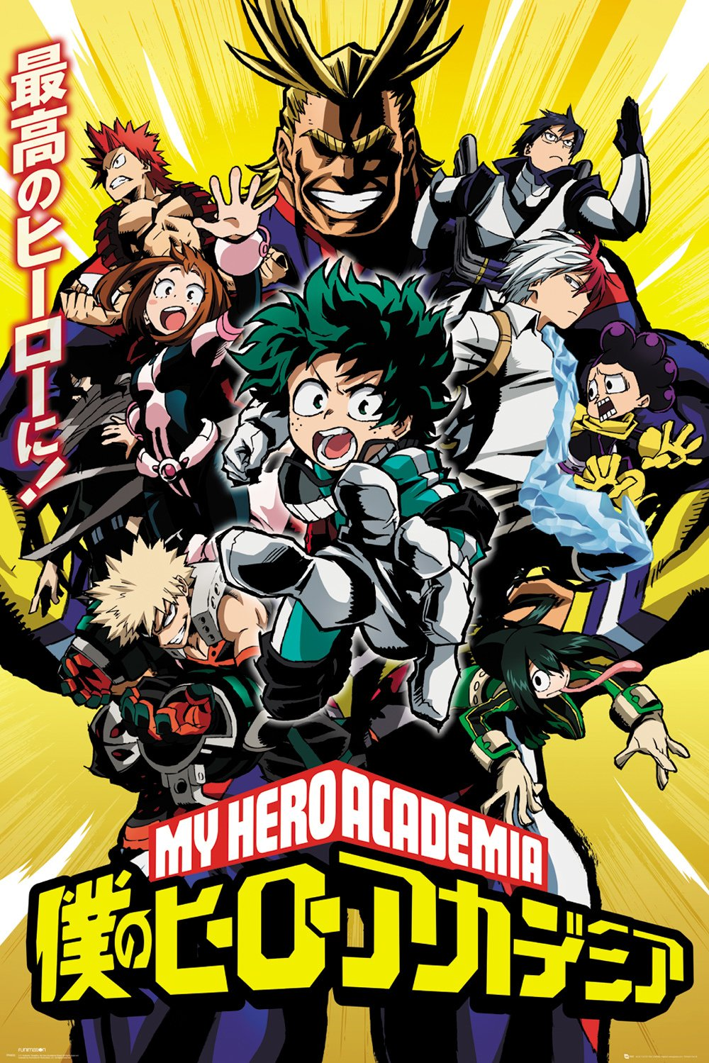 My Hero Academia Poster Group 40x50cm