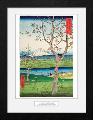Hiroshige - The Outskirts of Koshigaya
