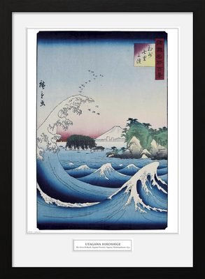 PFP194-HIROSHIGE-the-seven-ri-beach