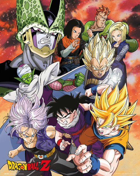 Anime Dragon Ball Z MP2007