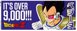 Mg0912-dragon-ball-z-vegeta