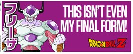 Mg0911-dragon-ball-z-frieza