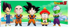 MG0906-DRAGON-BALL-Z-chibi.jpg