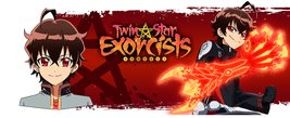 Mg2115-twin-star-exorcists-rokuro