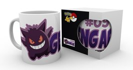 Mg3164-pokemon-haloween-gengar-product