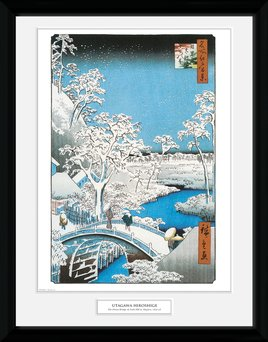 Pfc3419-hiroshige-the-drum-bridge