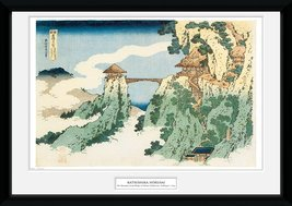 Pfp173-hokusai-the-hanging-cloud-bridge