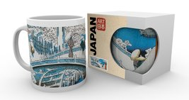 Mg3585-hiroshige-the-drum-bridge-product