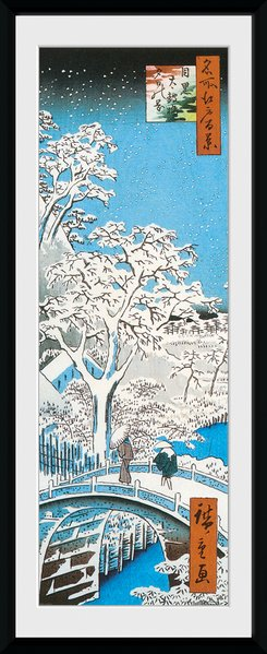 Pfd383-hiroshige-the-drum-bridge
