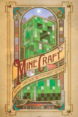 Minecraft Computronic Maxi