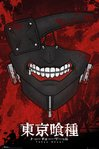 FP4090-TOKYO-GHOUL-mask