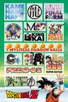 FP4166 DRAGON BALL Z infographic