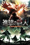 FP4506-ATTACK-ON-TITAN-season-2-key-art.jpg