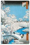 GN0894-HIROSHIGE-the-drum-bridge.jpg