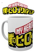 Mg3857-my-hero-academia-logo-mockup