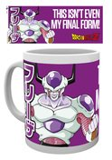 Mg0911-dragon-ball-z-frieza-mock-up