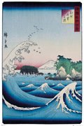Hiroshige - The Seven Ri Beach