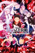 Fp4472-re-zero-key-art