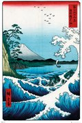 Gn0895-hiroshige-the-sea-at-satta